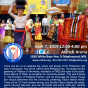 Flyer advertising Philippine Day