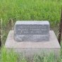 Marker at the site of Andrew Myrick's trading post