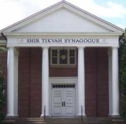 Color photograph of Shir Tikvah Synagogue.