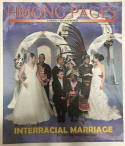 First issue of Hmong Pages