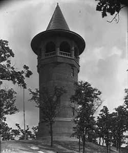 Prospect Park water tower, Minneapolis