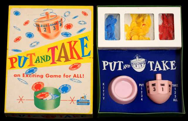 Put and Take game
