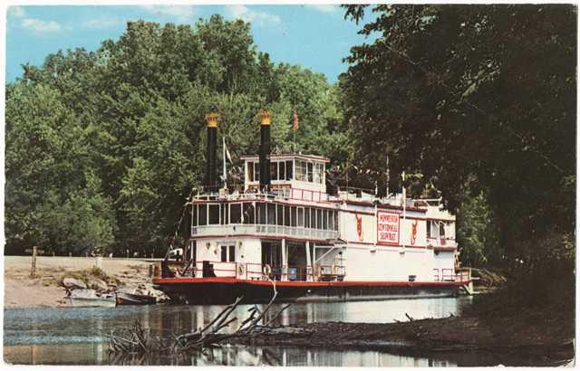 Minnesota Centennial Showboat