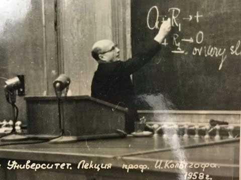 Izaak Kolthoff lecturing in Russia, 1958.