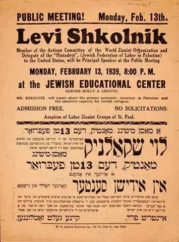 Poster advertising an event featuring Levi Shkolnik at the Jewish Educational Center in St. Paul. The poster announces that Shkolnik will speak at a public meeting to be held on February 13, 1939.