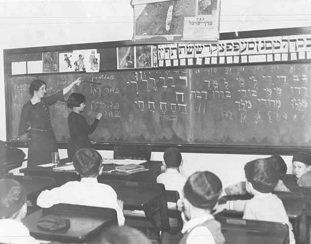 Black and white photograph of a Hebrew class held at St. Paul's Jewish Educational Center in 1931.