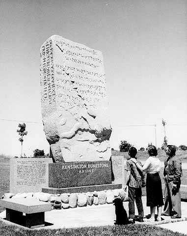 Kensington Runestone replica