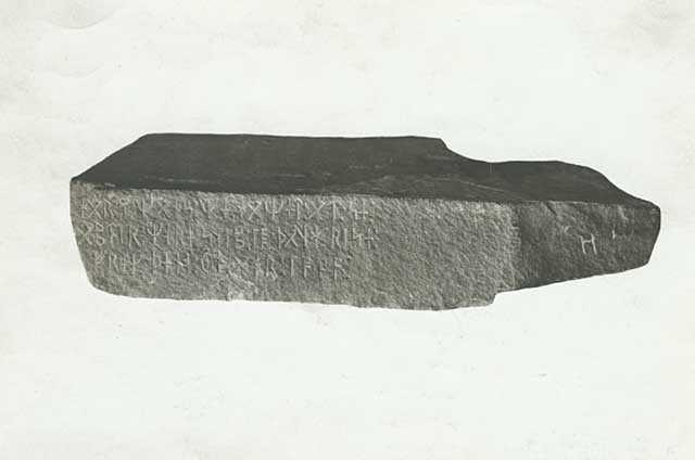 The Kensington Runestone, side view.