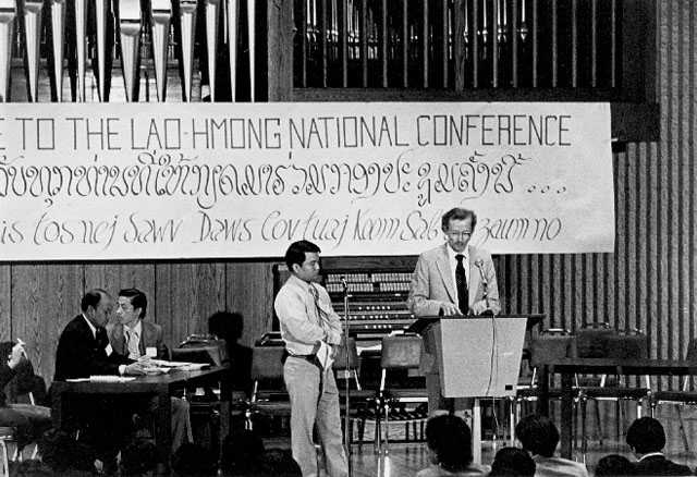 Black and white photograph of a Hmong conference at Concordia College. Photographed by Alan Ominsky in 1981.