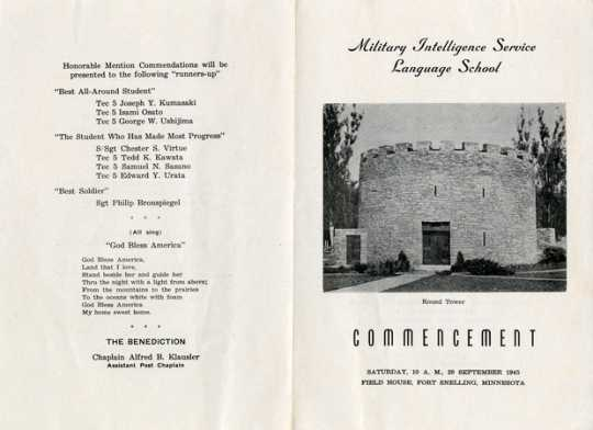 Black and white scan of a Military Intelligence Service Language School commencement program, 1945.