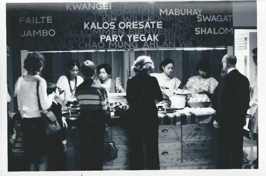 Party potluck, 1976