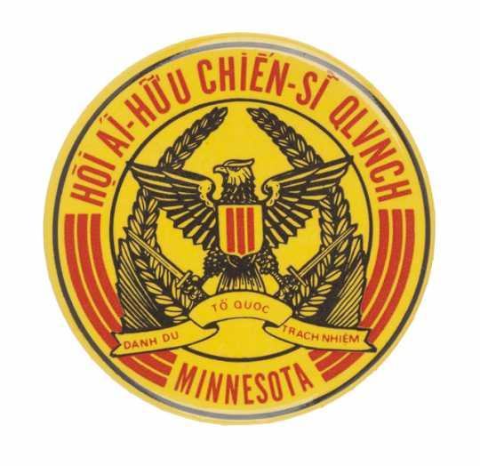 Vietnamese Immigration Organization button