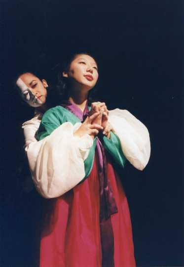 Mask Dance (1995)