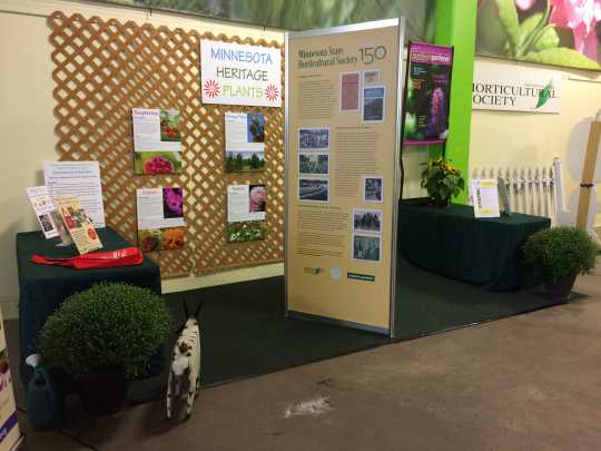 Color image of the Minnesota State Horticultural display, Minnesota State Fair, 2016.