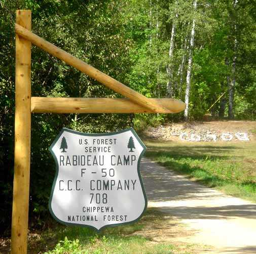 US Forest Service entrance sign for Civilian Conservation Corps Camp Rabideau, Company 708, in the Chippewa National Forest. Photograph by the US Forest Service, Eastern Region, August 26, 2006. Public domain.