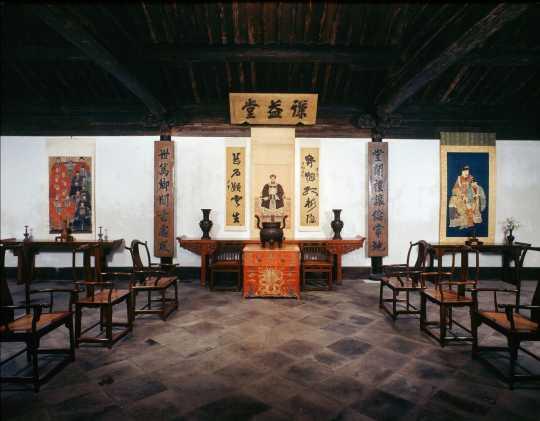 Wu family reception hall