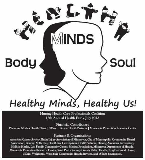 Black and white image of a Hmong Health Care Professionals Coalition Health Fair poster