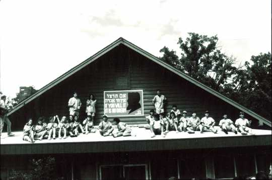 Black and white photograph of Herzl Camp, 1990.