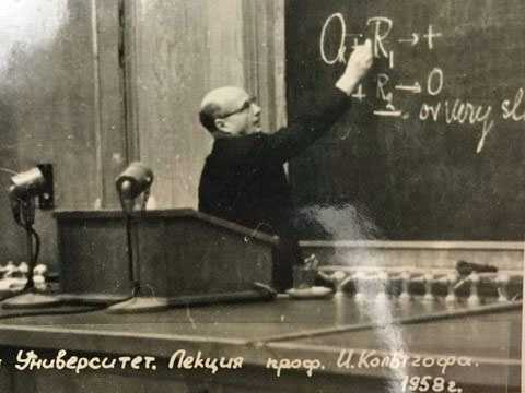 Izaak Kolthoff lecturing in Russia, 1958.