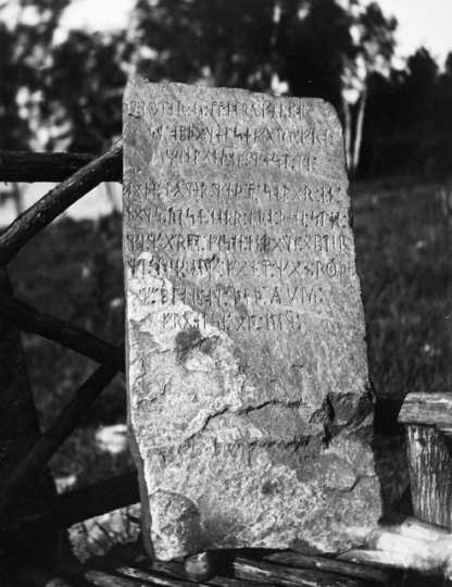 Front view of the Kensington Runestone