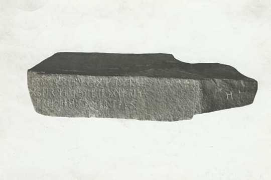 The Kensington Runestone, side view.