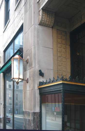 Color image of exterior detailing of the Minnesota Building, 2009.