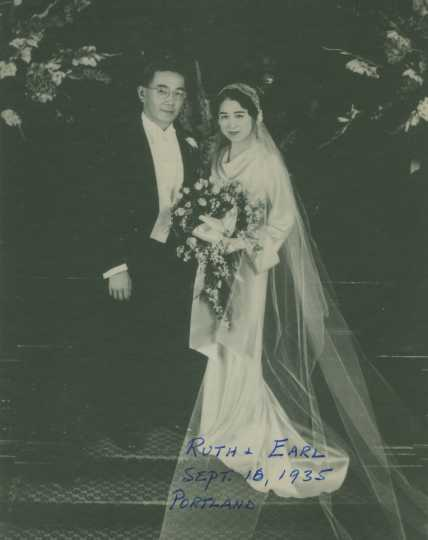 Earl and Ruth Tanbara on their wedding day