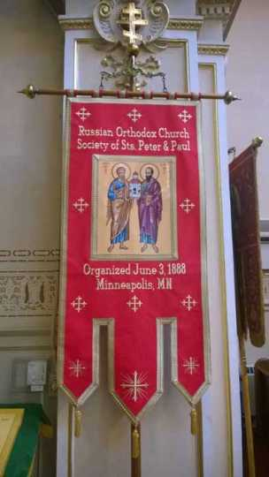 Color image of a banner inside St. Mary's Orthodox Cathedral in Minneapolis. Photographed by Paul Nelson on June 10, 2014.