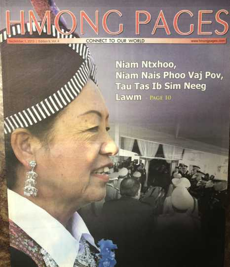 Hmong Pages cover featuring an article on the funeral of May Song Vang